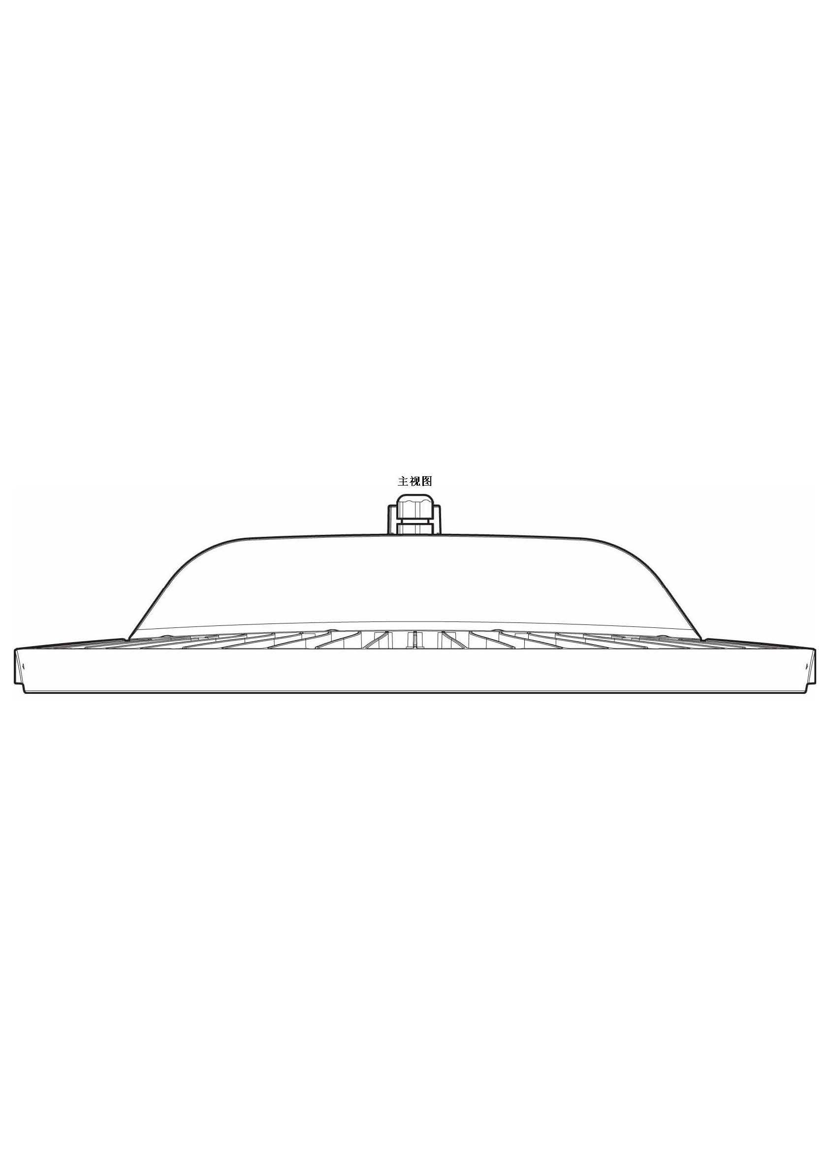 CN201630209928-LED高天棚燈-外觀專利_頁面_3.jpg