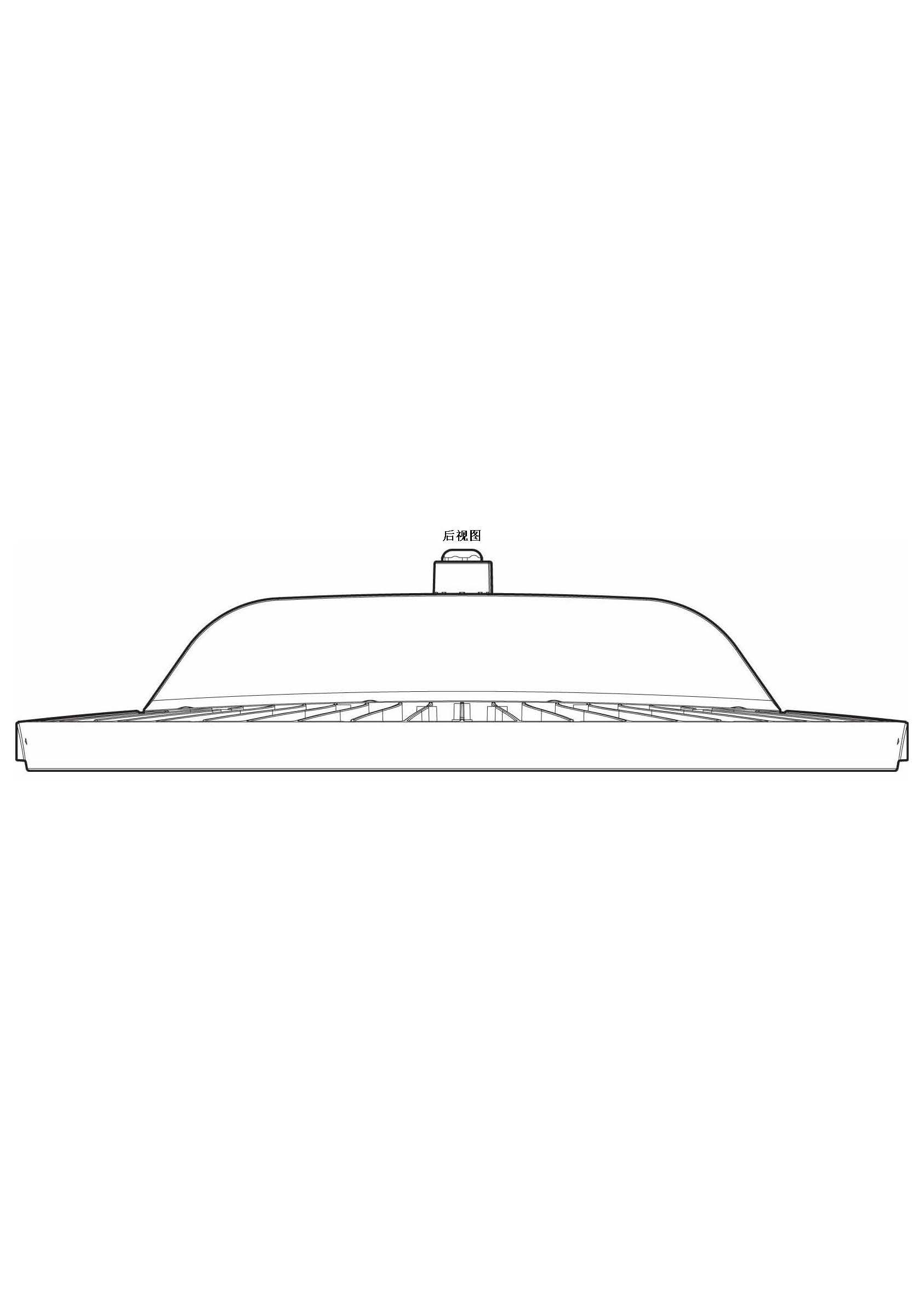 CN201630209928-LED高天棚燈-外觀專利_頁面_4.jpg