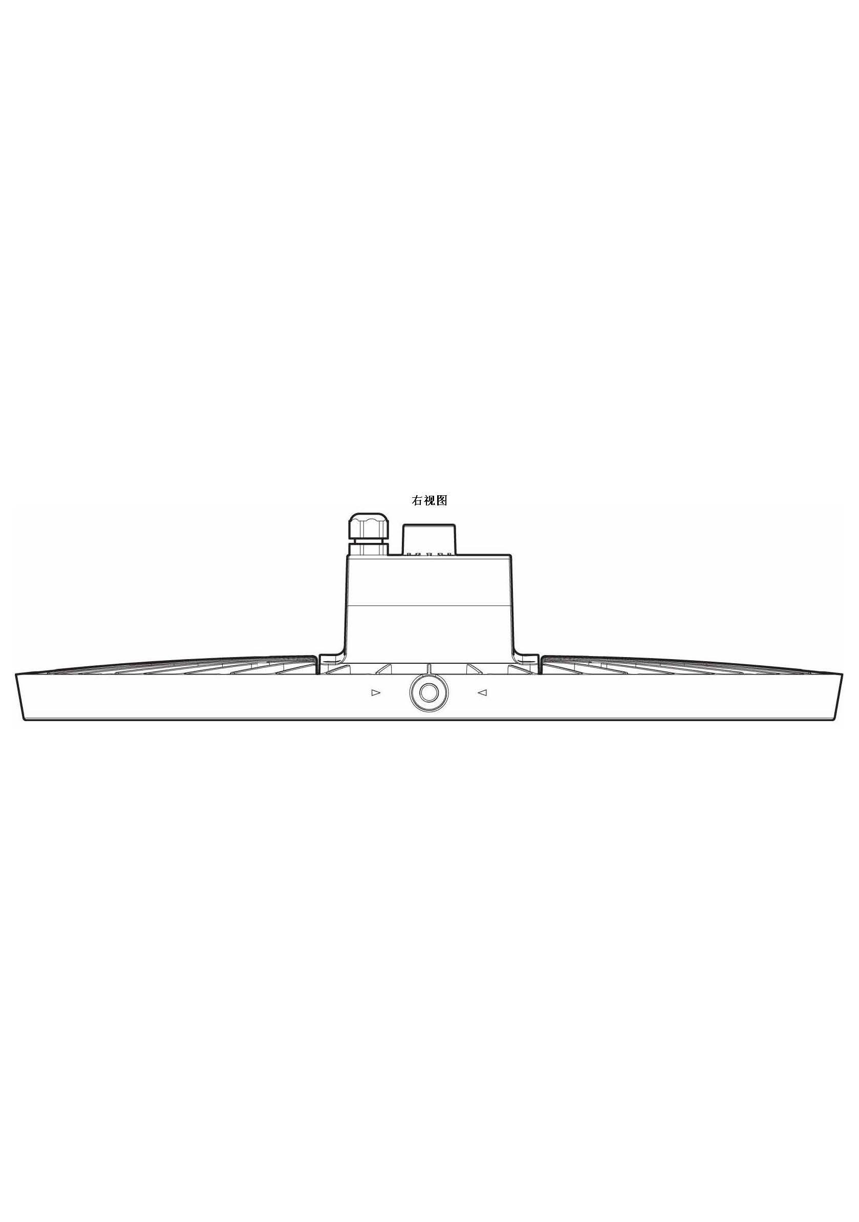 CN201630209928-LED高天棚燈-外觀專利_頁面_6.jpg