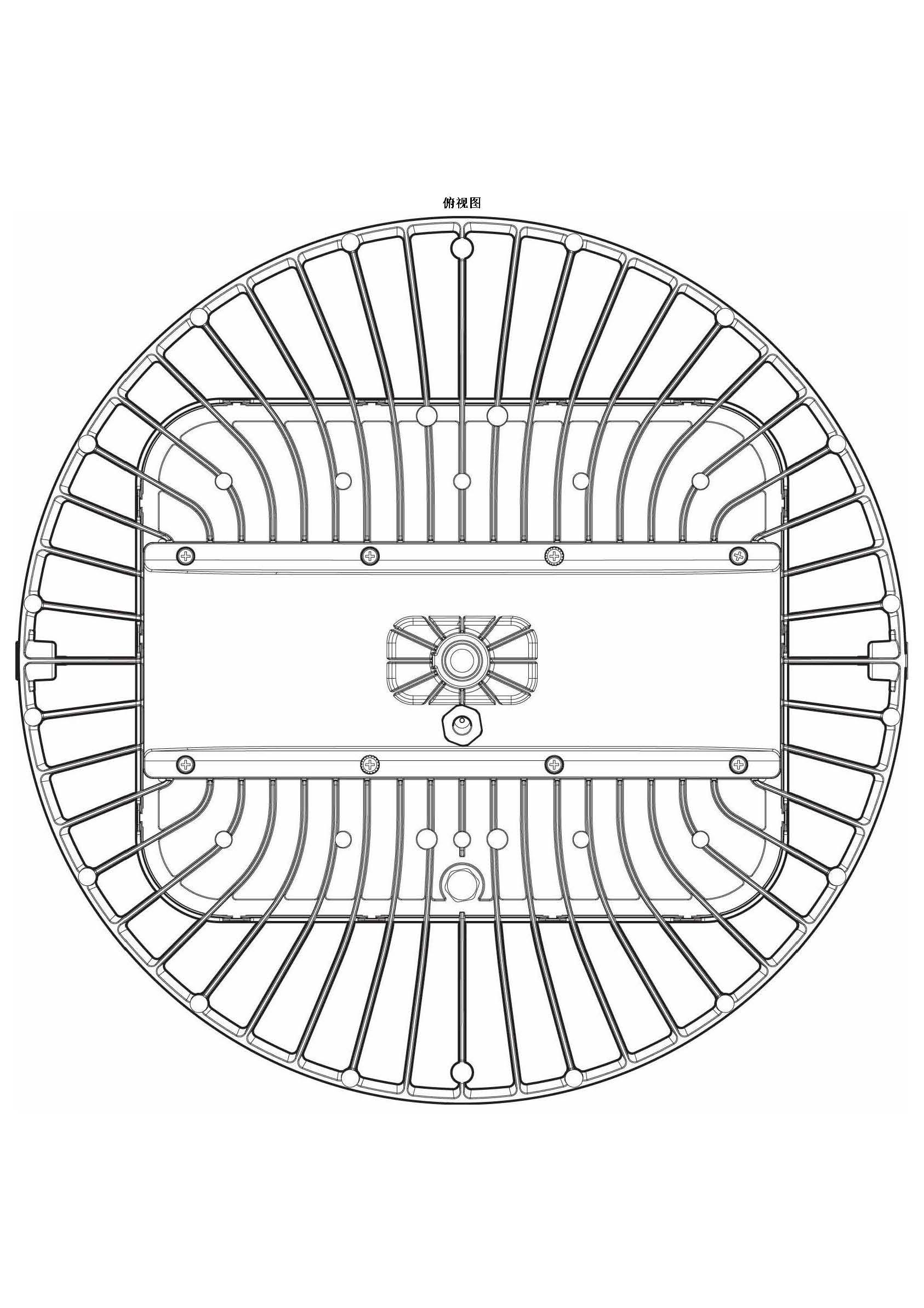 CN201630209928-LED高天棚燈-外觀專利_頁面_7.jpg