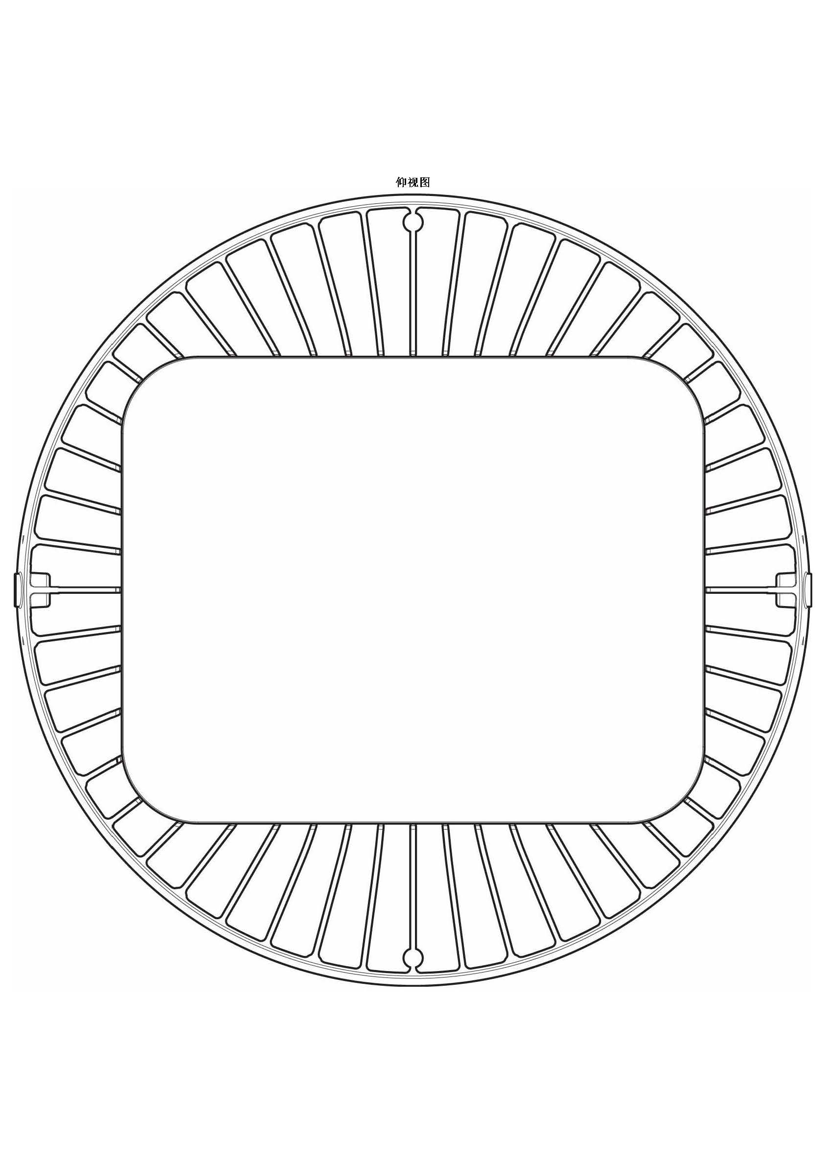 CN201630209928-LED高天棚燈-外觀專利_頁面_8.jpg